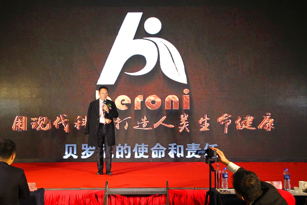beroni group 2016 new year