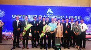 Press Conference for Beroni's IPO in Australia Achieved Success