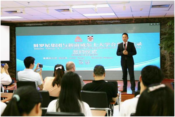 Mr.Zhang made a speech