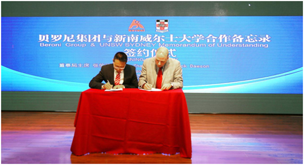 Mr. Zhang and Mr. Warwick Dawson signing the MOU