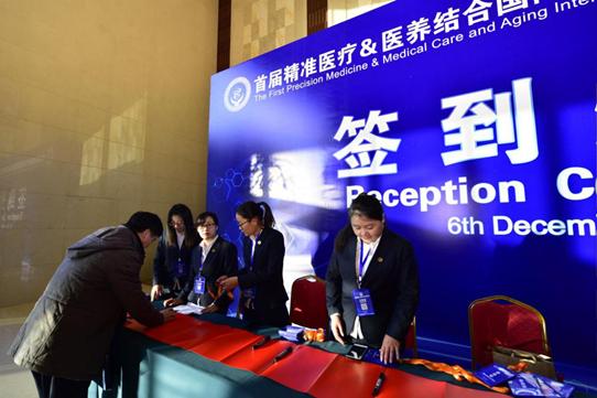 Conference Registration Scene