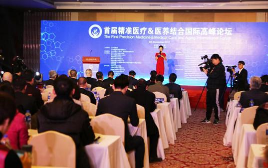 Conference Scene