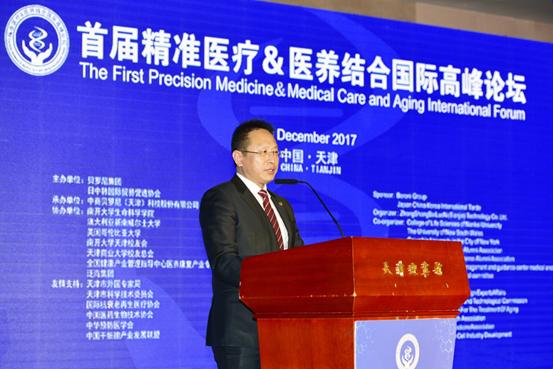 The chairman of Beroni Group-Mr. Zhang Boqing made a speech