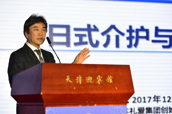 The entrepreneurship chairman and CEO of Japan Lions Group-Mr. Hanazawa Ichi made a speech