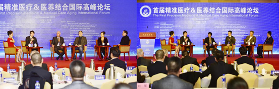 Round-table conference
