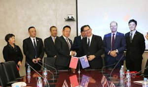 Beroni Group signed a strategic cooperation agreement with University of New South Wales, aiming to promote the development