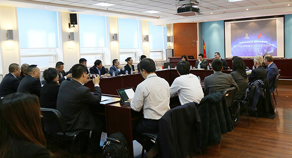 The representatives of Beroni Group attend the Industry Cooperation Round Table Conference