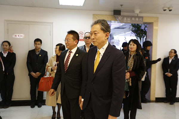 Japan's former Prime Minister, Yukio Hatoyama arrives at Beroni Group