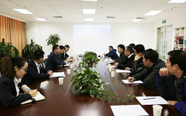 精准医疗干细胞国际研究中心座谈会