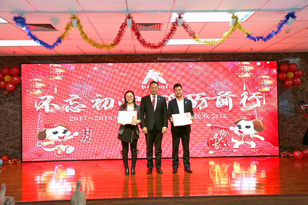 Chairman Zhang Boqing awarded certificates to the most outstanding top managers in 2017
