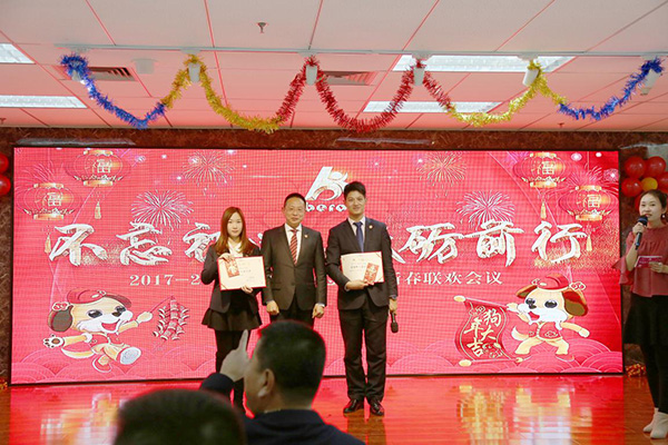 Chairman Zhang Boqing awarded certificates to the most progressive new staff staff in 2017