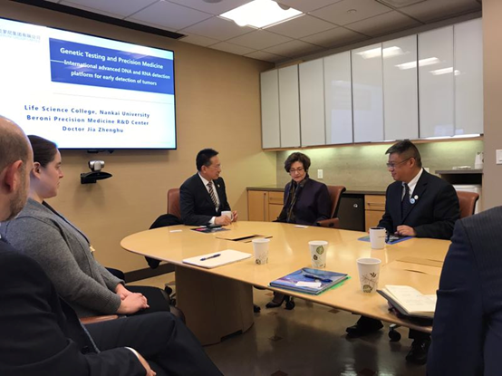 Mr. Zhang Boqing introduced the development plan of Beroni Group