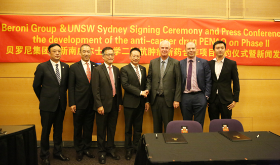 Beroni Group and UNSW Signing Ceremony and Press Conference for Phase II development of anti-cancer drug PENAO