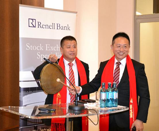 Beroni Group dual listed on the Frankfurt Stock Exchange