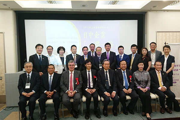 "Beroni Group participated in ""Commemoration of the 40th Anniversary of China-Japan Peace and Friendship Treaty & ""Belt and Road"" Cooperation Forum for Chinese and Japanese Enterprises"""