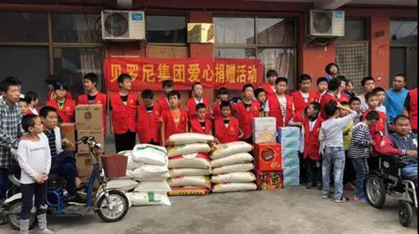 Beroni Group presented festival gifts to Beroni Love School located at Yongnian County, Handan, Hebei Province.