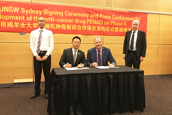 Beroni Group signed cooperation agreement with University of New South Wales for the Phase II development of the anti-cancer drug PENAO to promote the exchange of scientific research between China and Australia in the fields of biotechnology and life sciences.
