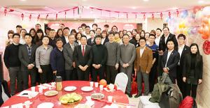 贝罗尼集团2019年新春联欢会议圆满召开