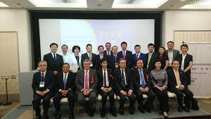 Beroni Group participated in Belt and Road Cooperation Forum for Sino-Japanese Enterprises