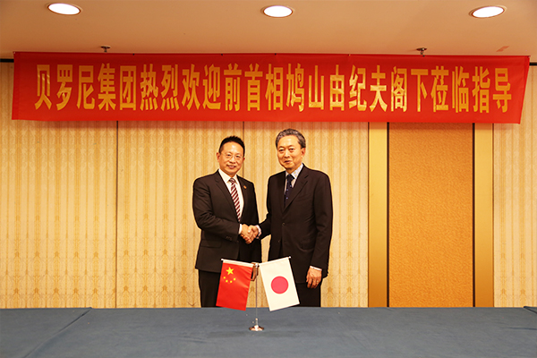 Mr. Jacky Zhang, Executive Chairman of Beroni Group invited H.E. Yukio Hatoyama , the former Prime Minister of Japan, Tsuyomu Takamura, Chairman of Japan China Korea International Trade, Kinuko Fujiwara, President of Japan China Korea International Trade to attend guidance discussion at Beijing Changfugong Hotel. Meanwhile, Mr. Jianfeng Guo, the research fellow of B&R Institute of International Cooperation Center of National Development and Reform Commission, members of the board of Beroni Group and top managers of Beroni Group attended this discussion.They discussed the cooperation between China and Japan in precision medicine and integrated medical and aging care, as well as the overview of China's B&R project.