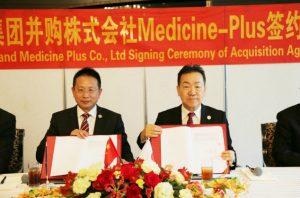 Beroni Group to Acquire Medicine-Plus