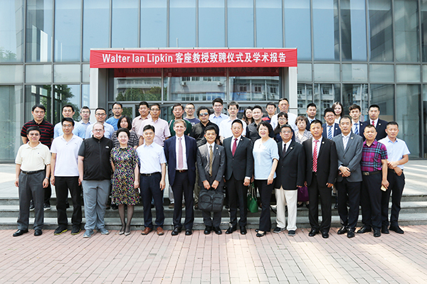 The International Symposium for Infection & Immunity organized by Beroni Group and School of Life Sciences, Nankai University was held successfully.