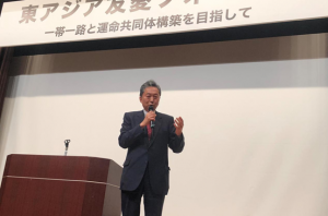 Beroni Group was invited by the former Japanese Prime Minister Yukio Hatoyama to participate in the Japan-China Belt and Road Fraternity Forum