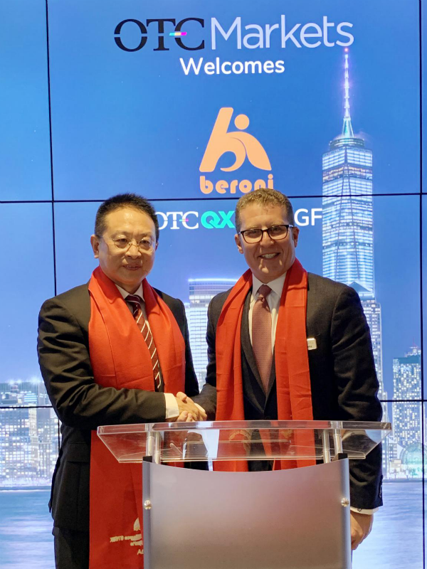 Picture of Mr. Jacky Zhang, Executive Chairman of Beroni Group and Mr. Jason Paltrowitz, Executive Vice President of Corporate Services at OTC Markets Group