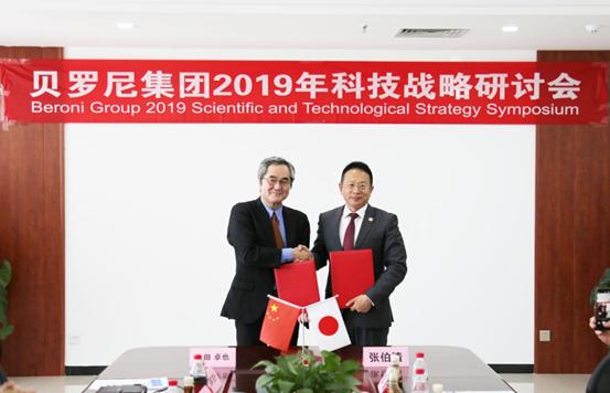 Mr. Jacky Zhang, Executive Chairman of Beroni Group signing the agreement with Professor Takuya Tsunoda from Showa University