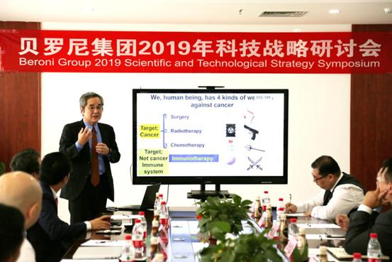 Prof. Takuya Tsunoda delivering his keynote speech