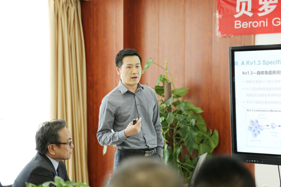 Mr. Hui Guo, Professor from Institute of Biophysics, Chinese Academy of Sciences making a speech on New Techniques for the Design and Development of Antibody Therapeutics