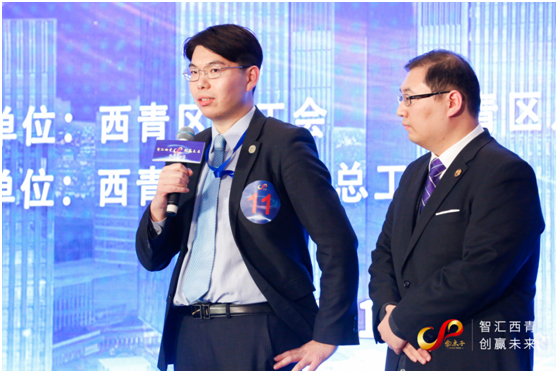 Dr. Jia, the vice president of Beroni China's R&D Center for Precision Medicine (left) and Dr. Wang, associate professor-level researcher of Beroni China's R&D Center for Precision Medicine (right) presenting the project