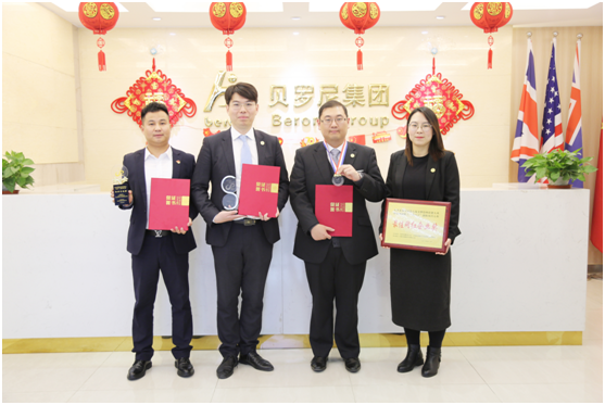 Beroni China Won Several Awards at Tianjin Xiqing District's Golden Technology Innovation Project Competition