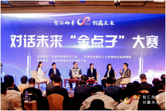 Mr. Lei Zhang, Chairman of Beroni China's Labour Union participating in the panel discussion