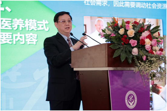 Mr. Hua Zhou, Vice President of Chinese Health Association --- Construction of tertiary care