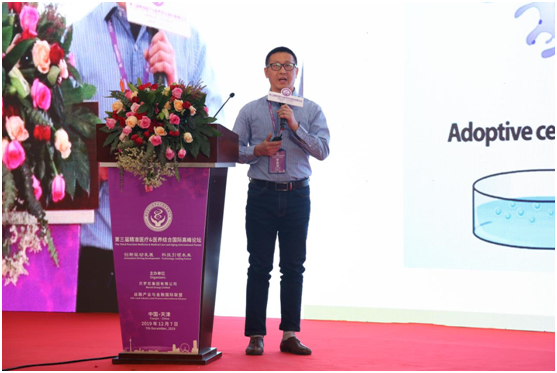 Prof. Zhangyong Hong of College of Life Sciences of Nankai University --- Studies of the immune activation strategy for peptide neoantigens and its application in tumor therapy
