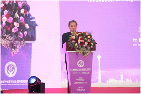 H.E. Yukio Hatoyama, Former Prime Minister of Japan and China-Japan Goodwill Ambassador Delivering his Keynote Speech