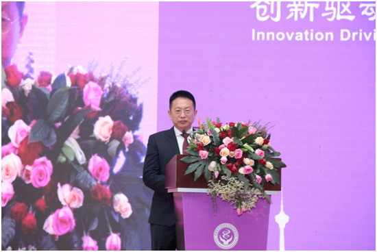 Mr. Jacky Zhang, Executive Chairman of Beroni Group Limited Ltd. Addressing