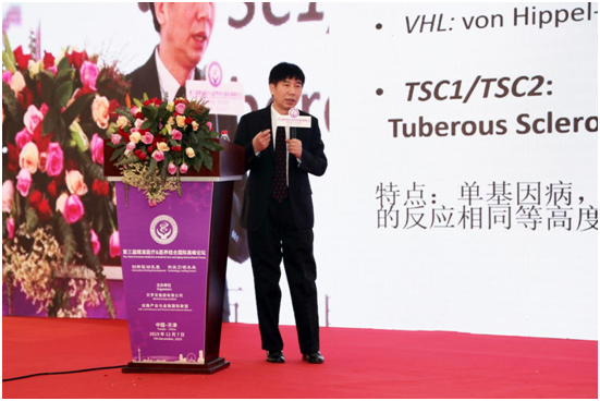 Prof. Hongbing Zhang of Chinese Academy of Medical Sciences --- Targeting aberrant mTOR for precision cancer therapy