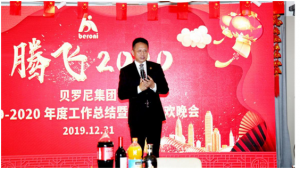 Mr. Jacky Zhang, Executive Chairman of Beroni Group making the new year's address