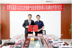 Mr. Jacky Zhang and Mr. Duo Zheng signing the cooperation agreement