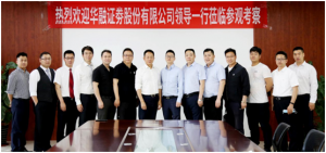 Representatives of Huarong Securities Co., Ltd Visit Beroni Group