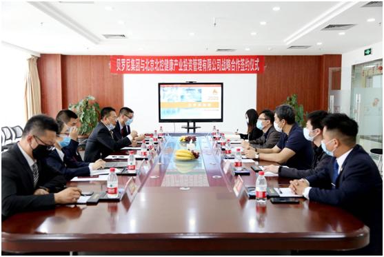 Meeting site