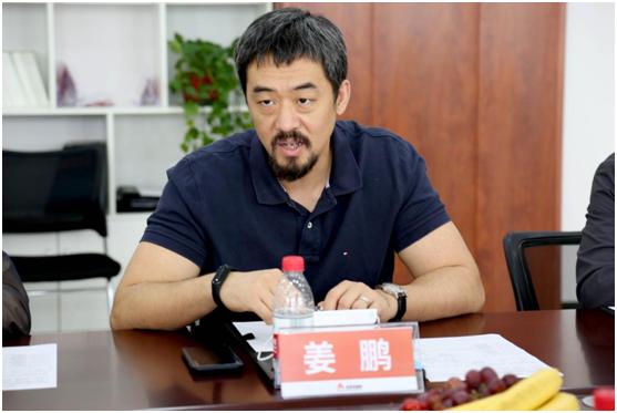 丝路产业与金融国际联盟规划咨询部部长姜鹏先生致辞