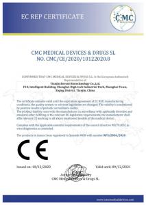 贝罗尼集团新型冠状病毒(2019-nCoV)抗原检测试剂盒(胶体金法)获CE认证
