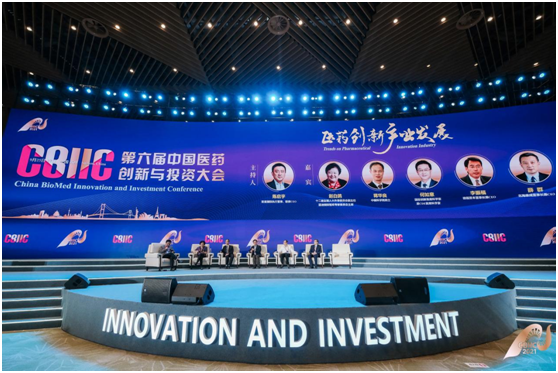 Relevant government officials, domestic authoritative scientists and well-known entrepreneurs talking about the development of pharmaceutical innovation