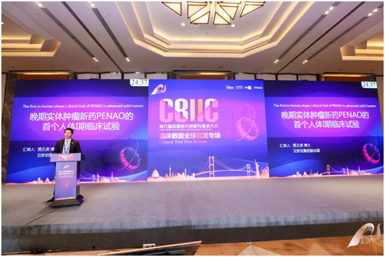 Dr. Zhenghu Jia, vice president of Beroni Group and president of the International R&D Center for Precision Medicine of Beroni Group delivering the keynote speech