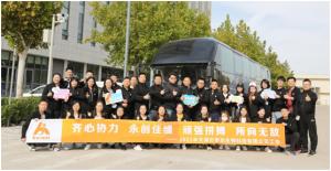 Read more about the article 金秋十月,贝罗尼再起航——贝罗尼集团2021年团建活动圆满成功
